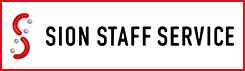 SION STAFF SERVICE