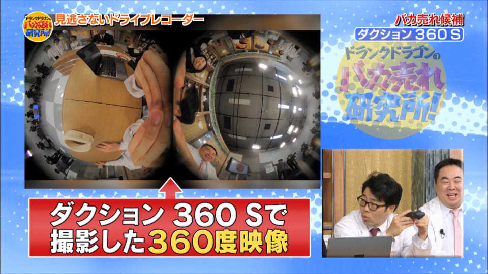 blog190612_03