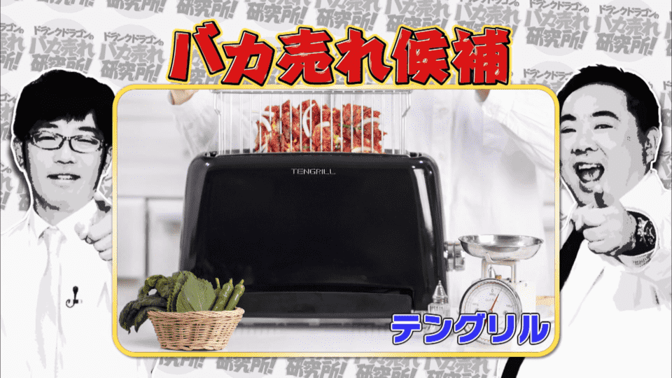 blog190626_02