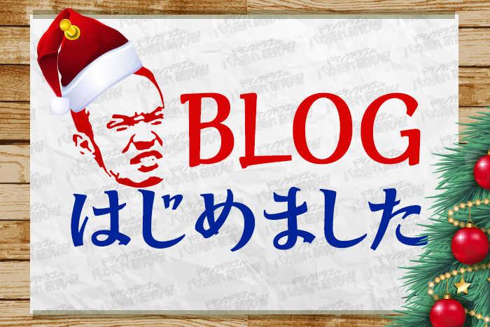 blog_01b_new