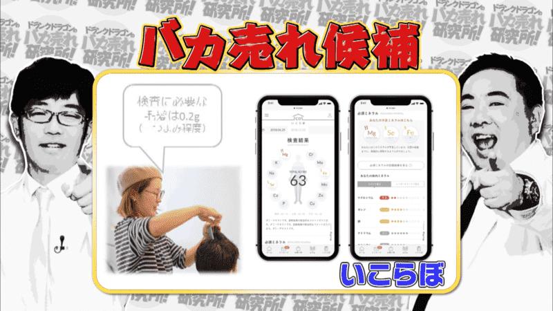 blog20190711_02