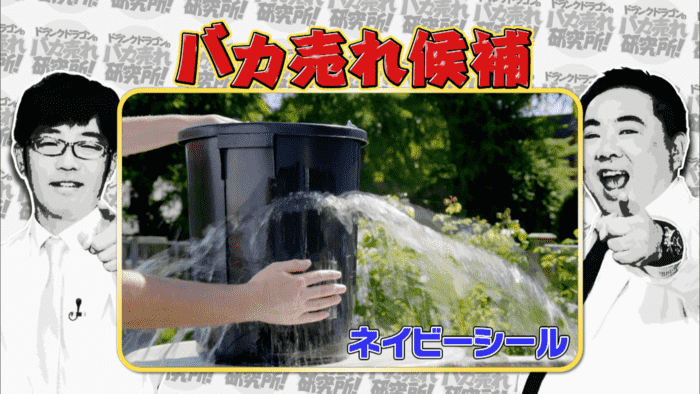 blog190823_01