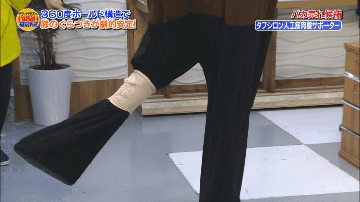 blog191011_04