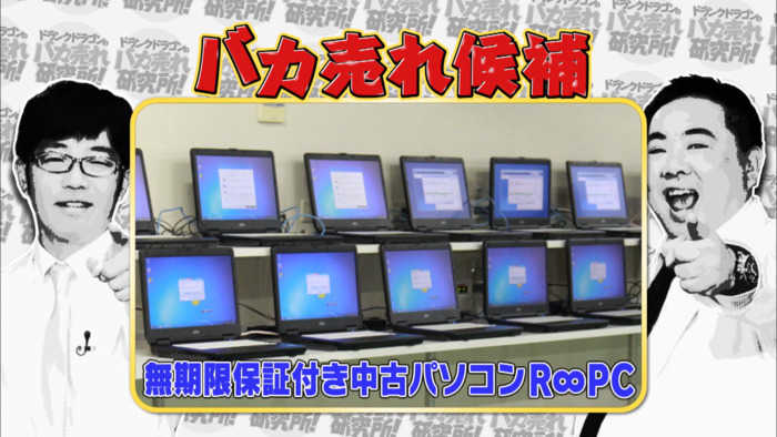 blog20191115_02