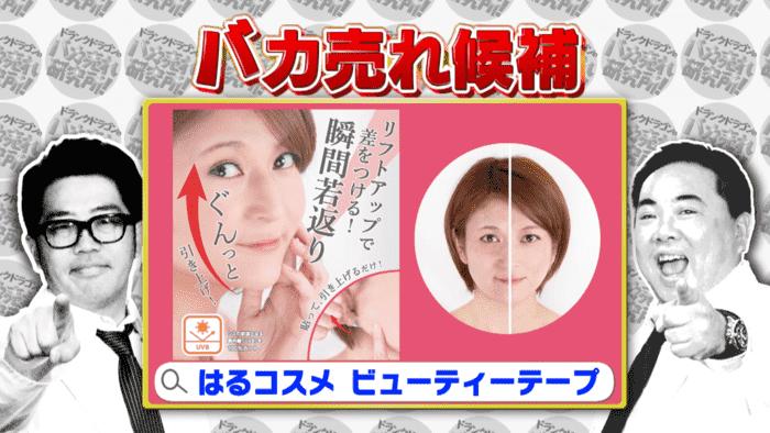 blog20191212_01