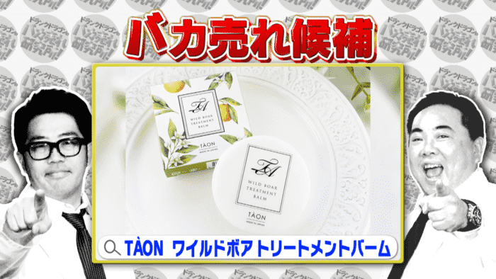 blog20191212_02