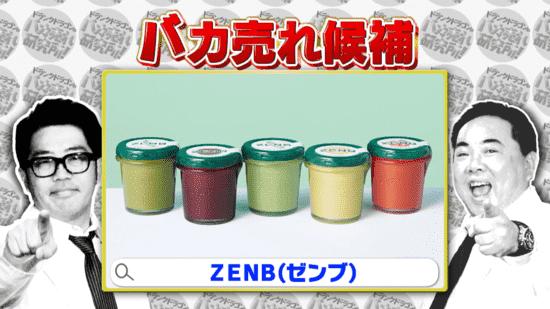 blog20200106_02